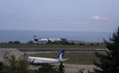 Trabzon Havalimanı tekrar bakıma alınıyor