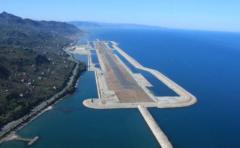 CHP Rize İl Başkanı Deniz: Rize'de Yapılan Havalimanının İsmi Mesut Yılmaz Olmalıdır